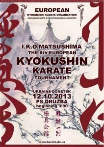 kyokushin_eu_mistrzostwa