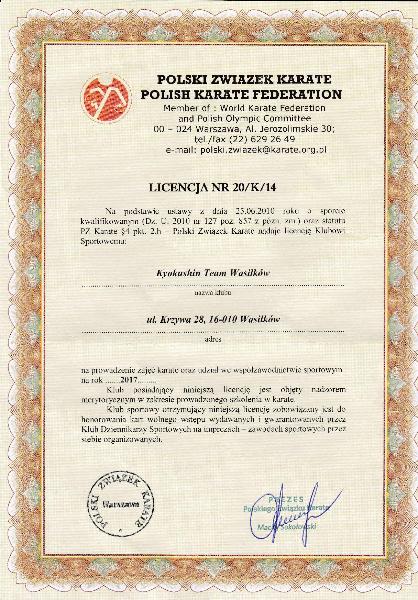 licencja 2017